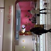 Ma Crayon イオンモール大阪ドームシティ店