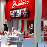GURU CHURRO ぐるチュロ イオンモール大阪ドームシティ店