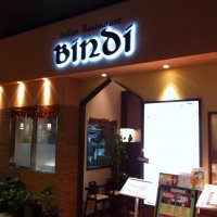 インディアンレストラン BINDI ビンディ イオンモール大阪ドームシティ