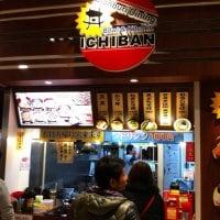 どんぶり一番 イオンモール大阪ドームシティ店