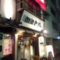 イタリア食堂 MARU。名古屋