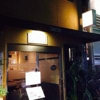 CAFE SACHI さち 高円寺