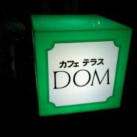 カフェテラス DOM ドム