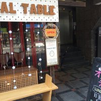 ORIENTAL TABLE オリエンタルテーブル 新横浜