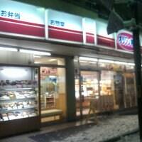 オリジン弁当 武蔵野台店