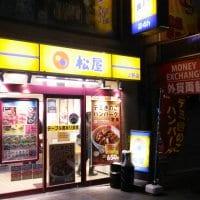 松屋 上野店