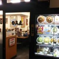 日高屋 上野広小路店
