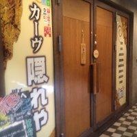 カーヴ隠れや 町田駅前店
