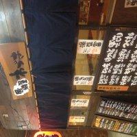 居酒屋 わづき 幡ヶ谷