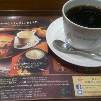 カフェ・ド・クリエ 高田馬場店