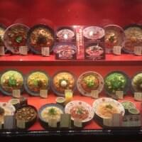 洋麺屋五右衛門 キュービックプラザ新横浜店
