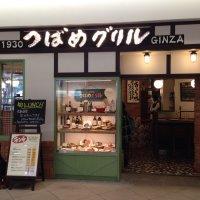 つばめグリル キュービックプラザ新横浜店の口コミ