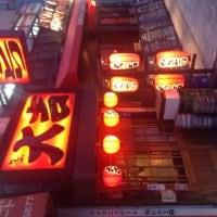 やきとり 大吉 新町店