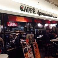 Caffe Appassionato カフェ アパショナート 新丸ビル店