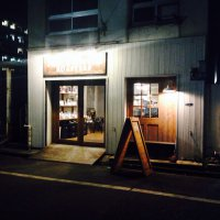 PEACE COFFEE ROASTERS ピース コーヒー ロースターズ 西新橋店
