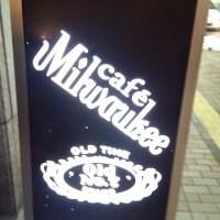 cafe Muilwarukee カフェ ミルウォーキー