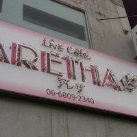 Live Cafe ARETHA アレサ
