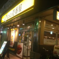 CoCo壱番屋 京阪守口市駅店
