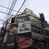 博多名物 しろ味噌もつ鍋 もつ真路 西新宿7丁目店