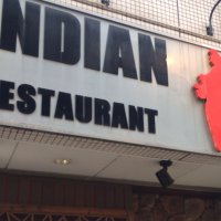 インド料理レストラン HATTI ハッティー 西新宿