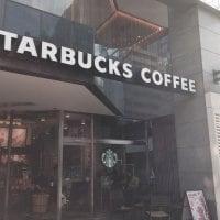 スターバックスコーヒー 渋谷2丁目店