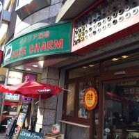 イタリア酒場 OOZE CHARM ウーズチャーム 新宿南口