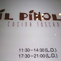 CUCINA TOSCANA IL PiNOLO イルピノーロ 銀座店