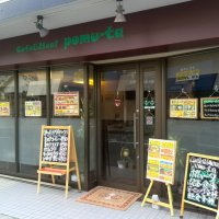 Cafe&Meal pom-ta ポムータ