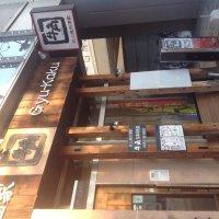 牛角 松本中央店