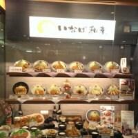 とんかつ いなば和幸 町田店