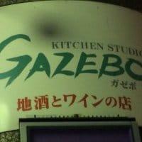 キッチンスタジオ GAZEBO ガゼボ