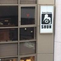 Cafe&Dining 旬 SHUN 柏