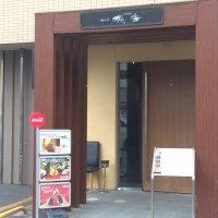 魚と野菜の宴 味すゞ亭 穏香 柏西口店