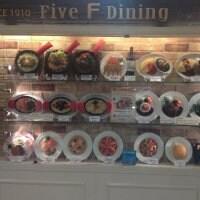 グリル&スイーツ Five F Dining