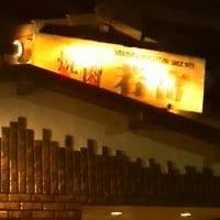 焼肉 若富 松江