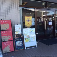 玄米粉パン専門店 ORiZA+パン食堂