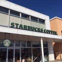 スターバックスコーヒー TSUTAYA松本庄内店