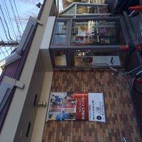 マクドナルド 171号箕面店