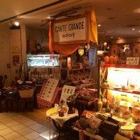 カンテ・グランデ イーマ店