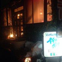 Coffee House プティ・ポア