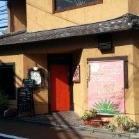 オーガニックカフェ ここはな 東福寺