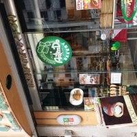 パン工房 Anten Do 四谷店