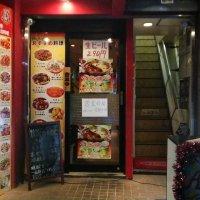 中華料理 飄香居 ピャオシャンチーの口コミ