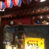 沖縄料理 カリユシ 松本店