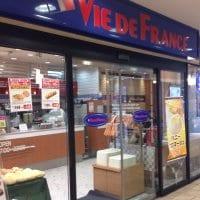 VIE DE FRANCE 多摩センター店