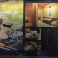 梅の花 永山店