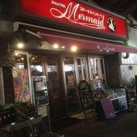 ステーキ・ハンバーグ カフェレストラン マーメイド