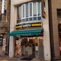 ドトールコーヒーショップ 自由ヶ丘店