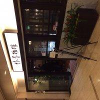 椿屋珈琲店 東京オペラシティ店
