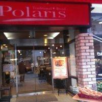 Polaris ポラリス 三鷹店